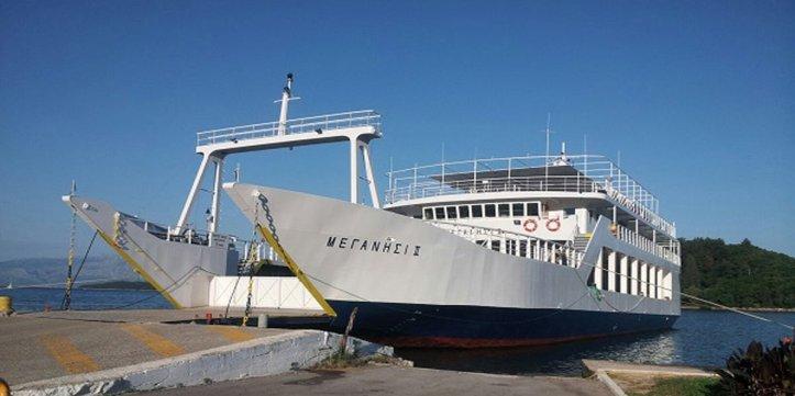 Ferry Boat Meganisi II